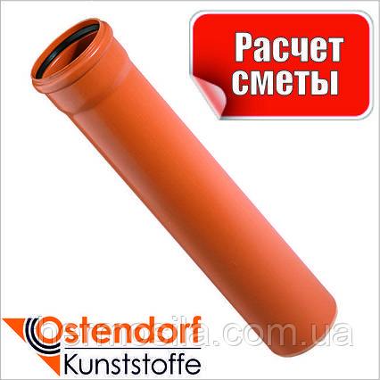 Труба 3000mm D.110 для наружной канализации пластиковая Ostendorf