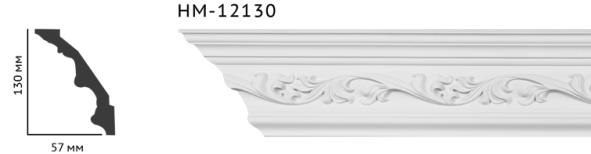 Карниз потолочный с орнаментом Classic Home New  HM-12130 лепной декор из полиуретана,