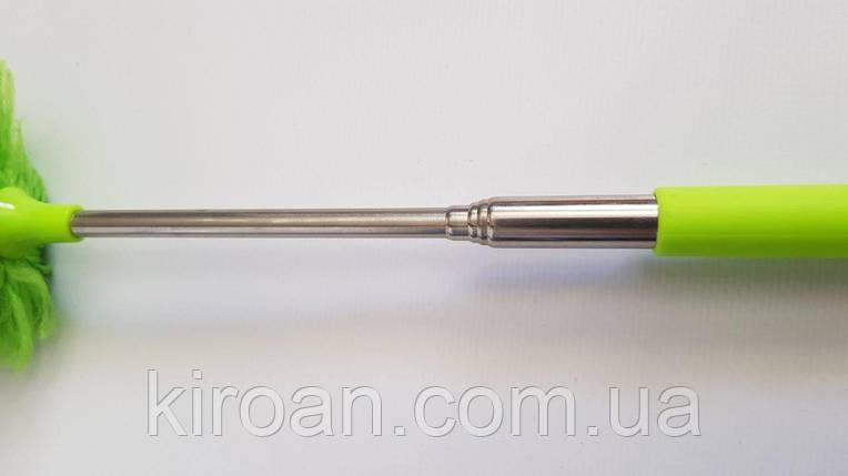 Мітла для прибирання пилу з телескопічною ручкою з мікрофібри, фото 2