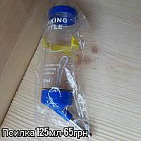Стартовый пакет для содержания шиншилл S, фото 1