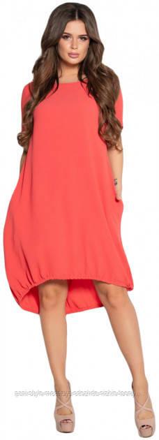 Сукня коралового кольору вільного крою великого розміру, плаття гарне повсякденне, молодіжне плаття