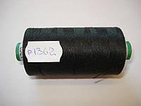 Нитка AMANN PAX №80 800м.col 1362 т.серый (шт.)