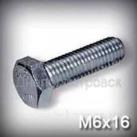 Болт М6х16 прочность 8.8 оцинкованный DIN 933 (ГОСТ 7805-70, ГОСТ 7798-70)
