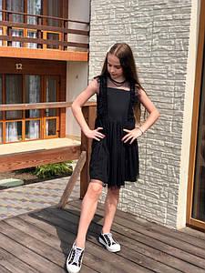 Платье LiLove 531 140 черный