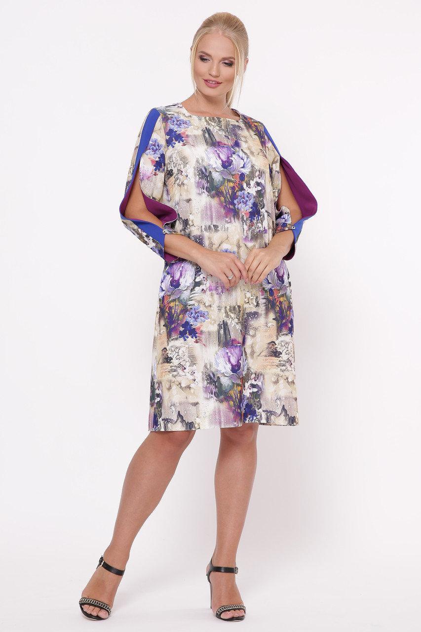 Яркое красивое платье Нэнси акварель (48-54)