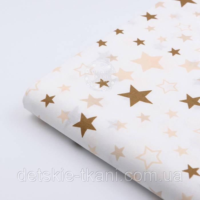 """Лоскут ткани №1037а """"Звёздный карнавал"""" с бежевыми и коричневыми звёздами на белом фоне, размер 23*80 см"""