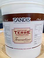 Натуральная известковая универсальная фактурная штукатурка TRAVERTINO in polvere 18 кг