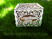 Свадебная копилка,коробка на свадьбу