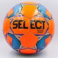 М'яч для футзалу №4 ламінований ST STREET (оранжевий, зшитий вручну), фото 1