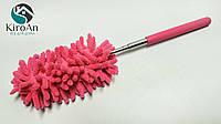 Метла для уборки пыли с телескопической ручкой из микрофибры