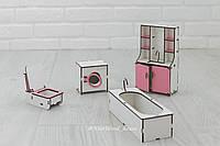 Деревянная мебель для кукольного домика, Ванная комната