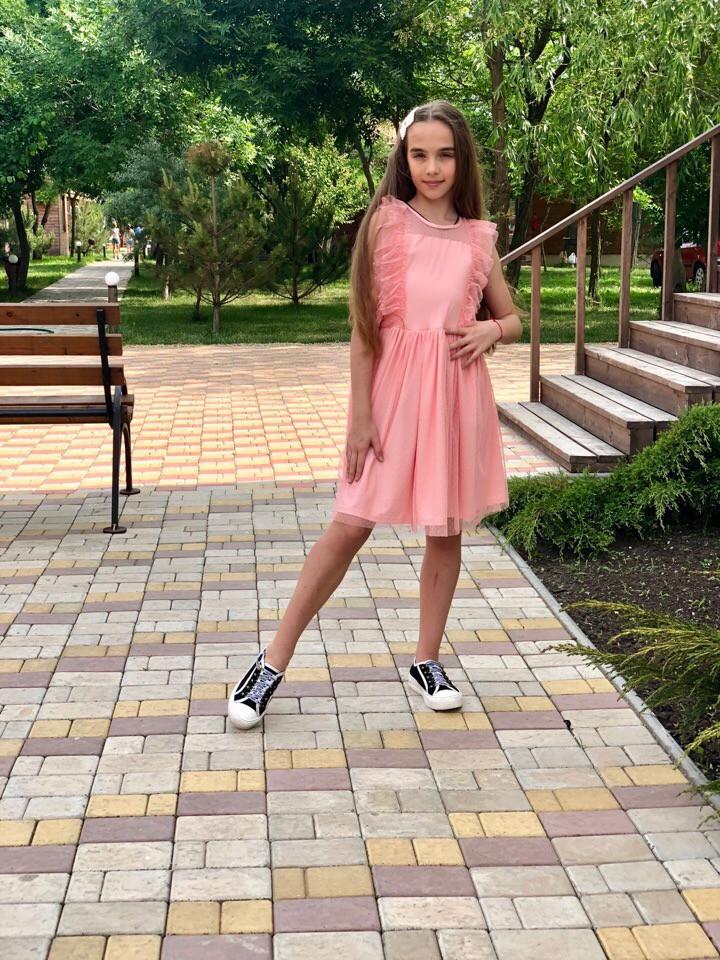 Платье LiLove 531-1 152 розовый