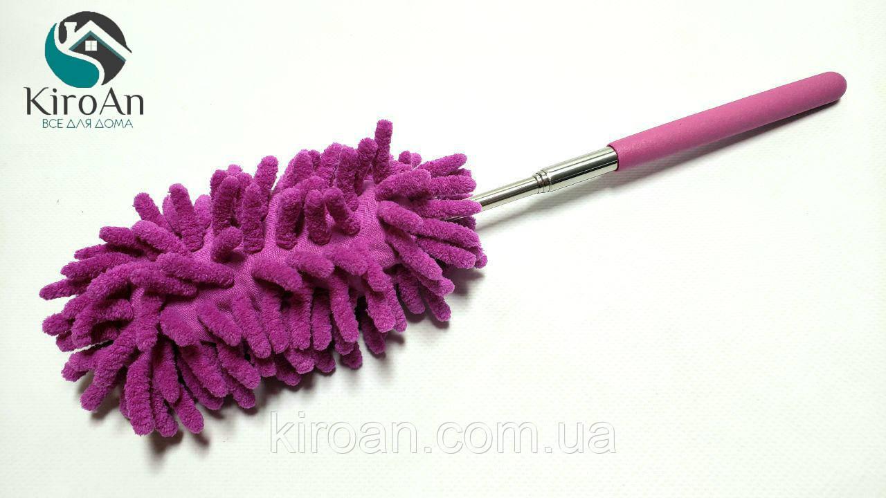 Мітла для прибирання пилу з телескопічною ручкою з мікрофібри