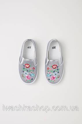 Блестящие серебристые слипоны с вышивкой 34 размера на девочку, H&M