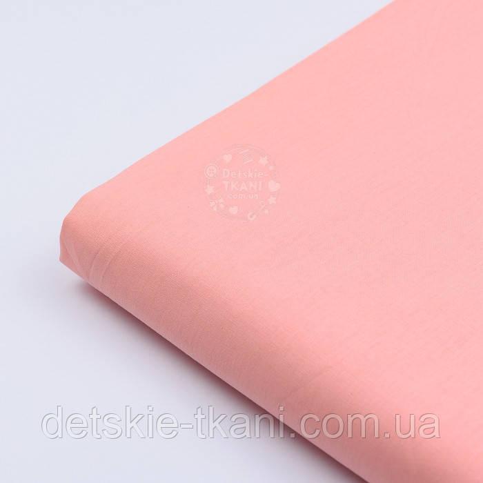 Лоскут поплина  цвет лососевый №37-1367, размер 28*120 см