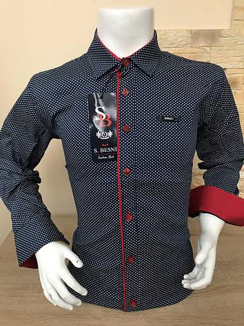 Детская рубашка Sinyor Besni 11-16, фото 2