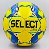 М'яч для футзалу №4 ламінований ST MASTER (жовто-синій, зшитий вручну)