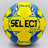М'яч для футзалу №4 ламінований ST MASTER (жовто-синій, зшитий вручну), фото 1