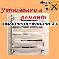 Установка и ремонт полотенцесушителя во Львове, фото 1