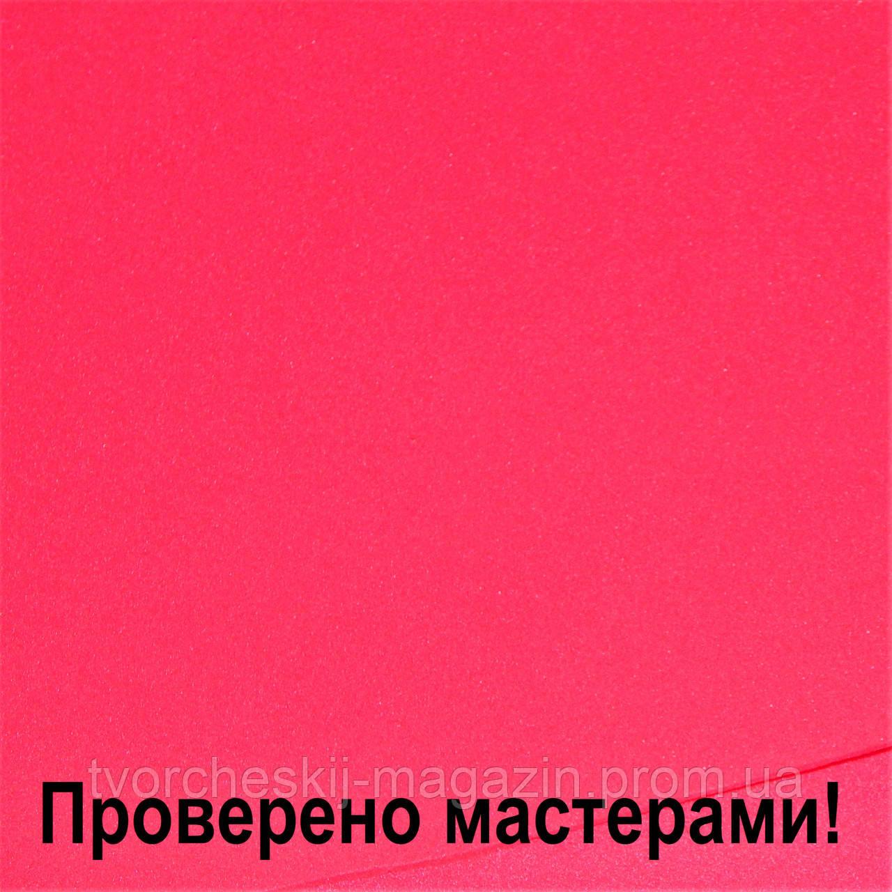Фоамиран 0,8 мм, 50×50см, красный
