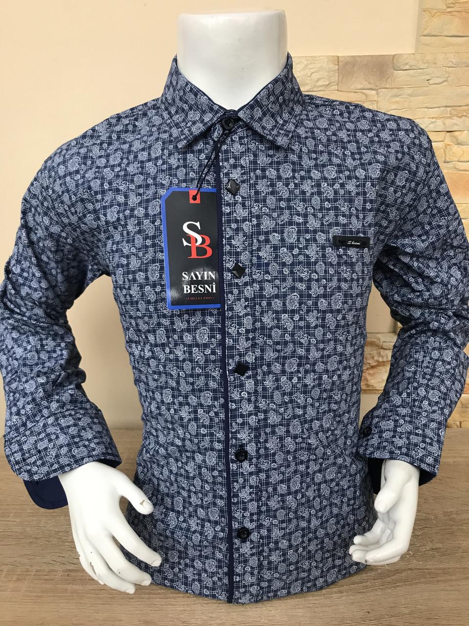 Детская рубашка S. Besni с принтом 11-16