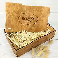 Коробка подарункова середня 220*140*55, фото 1