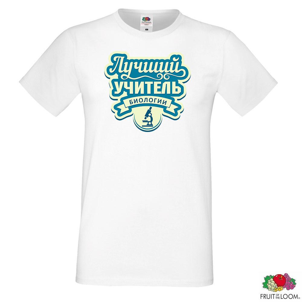"""Мужская футболка для учителя с надписью """"Лучший учитель биологии"""" Push IT"""