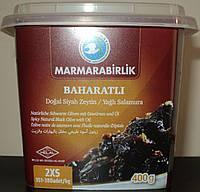 Маслины вяленые черные со специями (оливки) Marmarabirlik 2XS 400 г