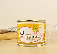 Курица «Селянська» с косточкой 525 г Этнические мясники