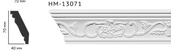 Карниз потолочный с орнаментом Classic Home New  HM-13071 лепной декор из полиуретана,
