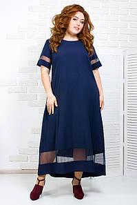Нарядное летнее платье 50-56 р