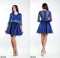Очаровательное нарядное платье с верхом из гипюра и пышной юбкой с фатином Bella