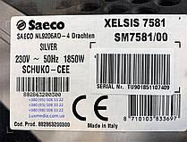 Автоматическая кофемашина Saeco Xelsis SM7581/00 (12 видов кофе, 6 профилей, фильтр AquaClean, Latte Perfetto), фото 2