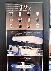 Автоматическая кофемашина Saeco Xelsis SM7581/00 (12 видов кофе, 6 профилей, фильтр AquaClean, Latte Perfetto), фото 3