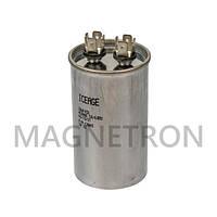 Конденсатор для кондиционеров Samsung 30uF 450V CBB65 2501-001236 (code: 04059)
