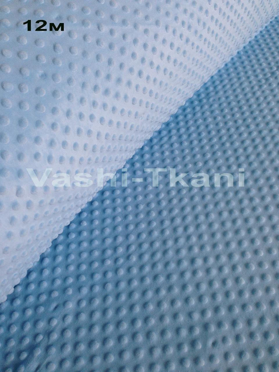 Плюшевая ткань Minky голубой плотность 280 г/м.кв ОТРЕЗ (размер 0,65*1,6 м)