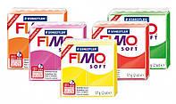 Полимерная глина Fimo Soft, пластика, 56 г, Оранжевый