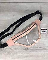 Прозрачная сумка 61020 бананка силиконовая на пояс с розовой окантовкой, фото 1