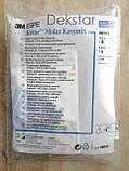 KETAC MOLAR EASYMIX (Кетак моляр ізімікс) - склоіономерний матеріал для пломбування (15г + 10мл), ЗМ ESPE, фото 2