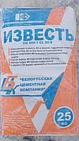 Известь гидратка CL80-S (пушонка), 25 кг, Беларусь