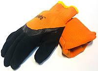 Перчатки рабочие, плотные, прорезиненные пальцы 300#