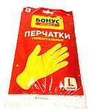 Перчатки хозяйственные универсальные Бонус+, латексные, с хлопковым напылением (1пара/уп., размер S,M,L), фото 3