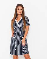 Синее полосатое платье с двубортным отворотом, платье красивое молодежное на пуговицах, фото 1