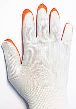Рукавички робочі стрейчеві (помаранчеві з білим)