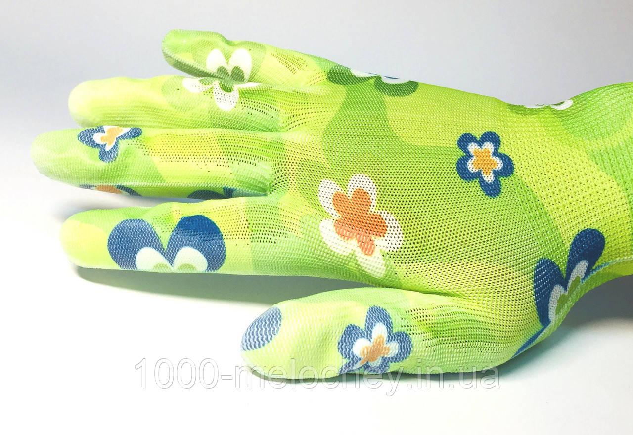 Перчатки рабочие Цветочек
