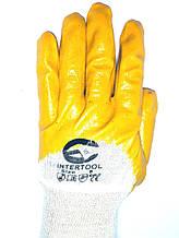 Рукавички робочі універсальні, розмір 8,9,10, нітрил жовті