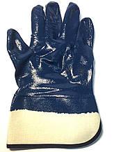 Рукавички БМС (бензо-маслостойкие), сині, розмір 10,5.