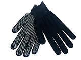 Перчатки рабочие трикотажные с точкой(тонкие), нейлон, фото 2