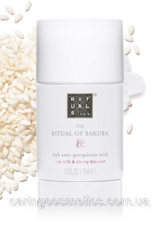 """Rituals. Дезодорант антиперспірант стік """"Sakura"""". 75 ml. Виробництво-Нідерланди."""