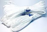 Веревка белая D=6mm, 15m, фото 2